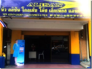 Alisan-Golden-Coach-HatYai-Address[3]